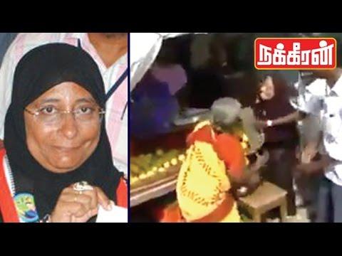 ADMK-Minister-Nilofer-Kafeels-violence-video-Must-watch