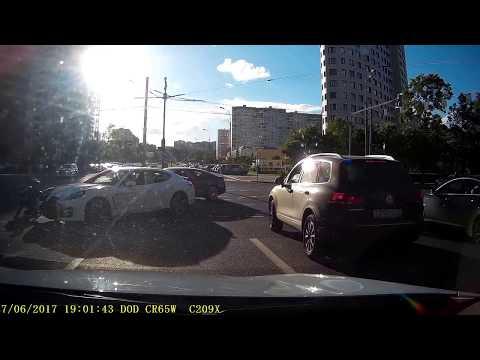 Авария с мотоциклистом