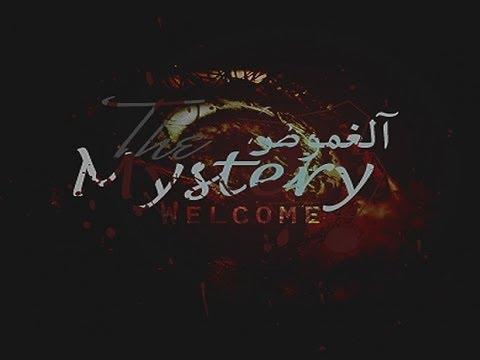 IndieЯ - Mystery [Арабская психушка]