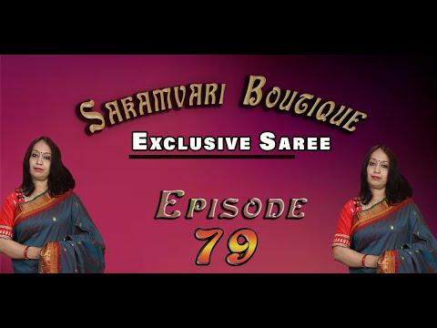 Sakamvari Boutique || Exclusive Economical Silk || Episode-79 ||