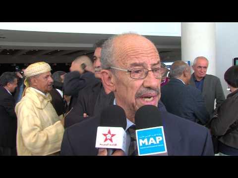 إفتتاح المؤتمر الوطني التاسع للمنظمة المغربية لحقوق الإنسان