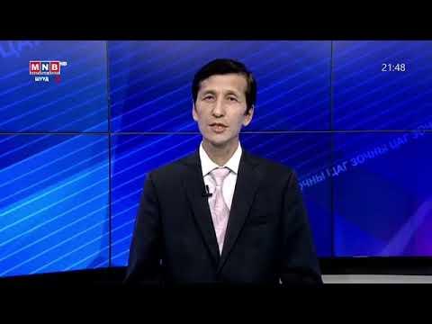 Б.Бат-Эрдэнэ: Монгол улс эдийн засгийн аргачлал байхгүй учраас үнийн өсөлт, хөөрөгдөл хоёрыг ялгаж чадахгүй байна