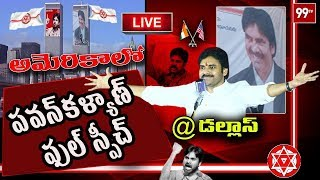 Pawan Kalyan Powerful Speech At Dallas | Pravasa Garjana | Full Speech | Dallas | USA