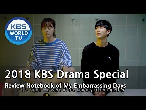 Review Notebook of My Embarrassing Days | 나의 흑역사 오답 노트 [2018 KBS Drama Special/ENG/2018.10.19]