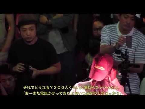 【参院選2016】三宅洋平×山本太郎:異端児たちの参院選