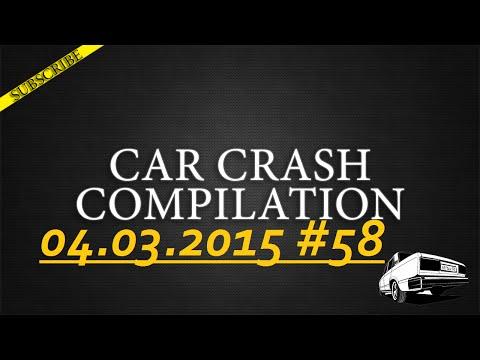Car crash compilation #58 | Подборка аварий 04.03.2015
