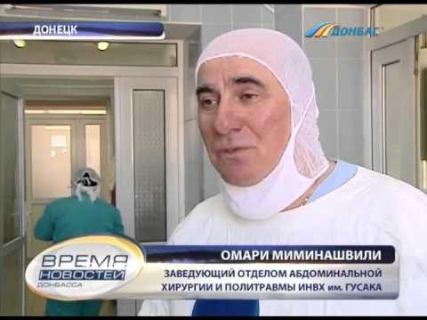 ТК Донбасс - Новый способ очищения желчных протоков