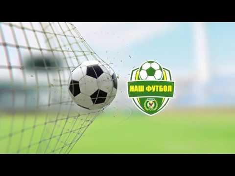 """Програма """"Наш футбол"""", №1 24.08.2018"""