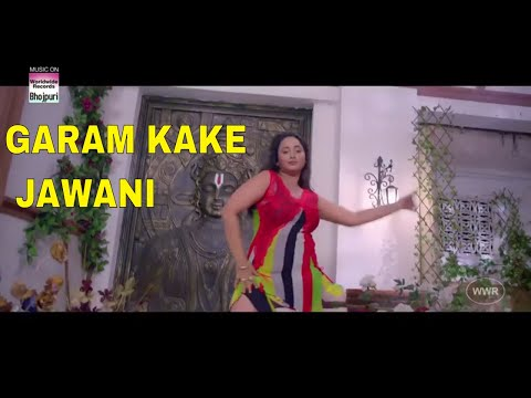 Video Rani Chatterjee hot bhojpuri song 2018 | Garam Kake Jawani | Ye Ishq Bada Bedardi Hai | hot bhojpuri download in MP3, 3GP, MP4, WEBM, AVI, FLV January 2017