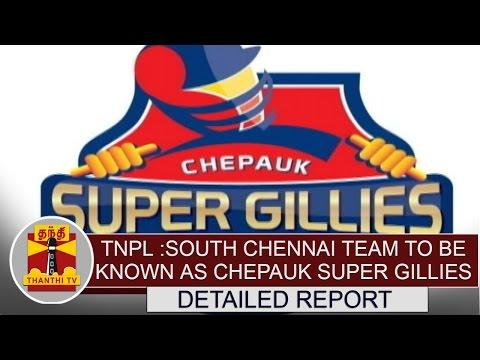 TNPL-T20--South-Chennai-Team-to-be-Known-as-Chepauk-Super-Gillies