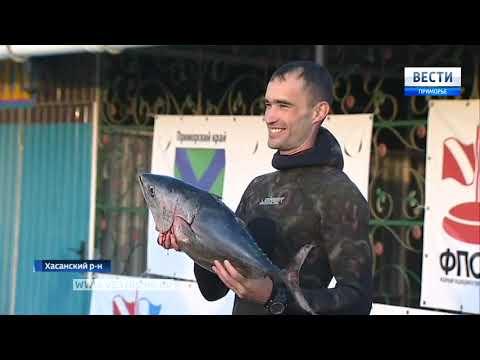 В Приморье состоялся ежегодный турнир сильнейших подводных охотников (видео)