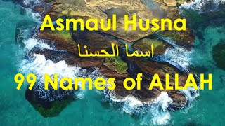 Video Asmaul Husna اسما الحسنا – Heart Soothing Nasyeed (with Malay/Indo & Eng Translation) MP3, 3GP, MP4, WEBM, AVI, FLV Maret 2019