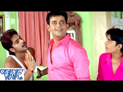 Video 36 के छाती 32 के कमर  - Bhojpuri Comedy Scene - Uncut Scene - Comedy Scene From Bhojpuri Movie download in MP3, 3GP, MP4, WEBM, AVI, FLV January 2017