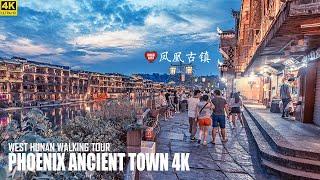 FengHuang 凤凰县 Phoenix ancient water town, HuNan province
