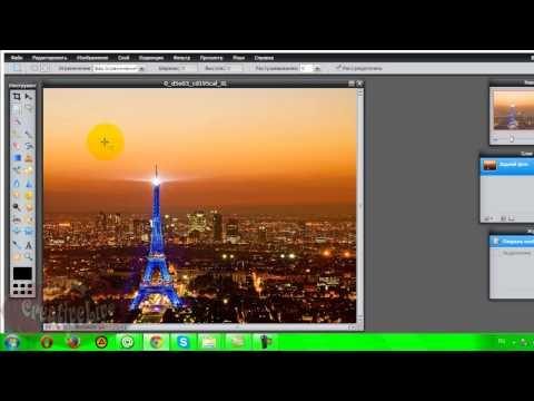 Как быстро обрезать лишнее на картинке в Фотошоп Онлайн