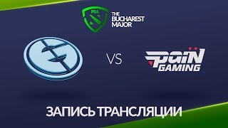 Evil Geniuses vs paiN, Bucharest Major [Jam, Lum1Sit]