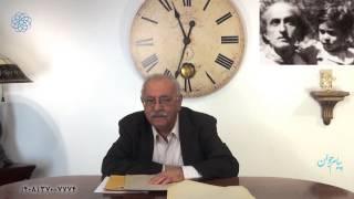 Nima Youshij نیما یوشیج در تلویزیون پیام جوان