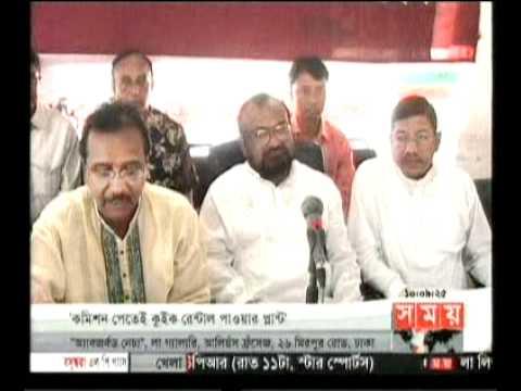 31 03 2012 Hamidur Rahman Azad MP & Sadak Hossain Khoka