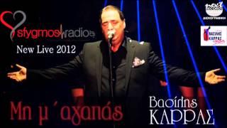 Mi M' Agapas | Official Live Cd - Vasilis Karras 2012