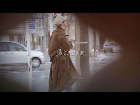 iKON [청춘] volume 1