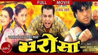 "Video Nepali Movie BHAROSHA ""भरोसा"" 