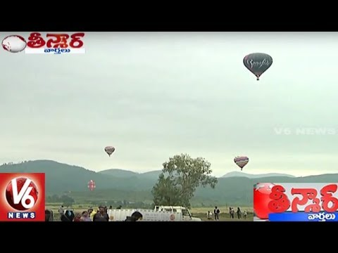 Balloon Festival Begins At Araku Valley | Teenmaar News