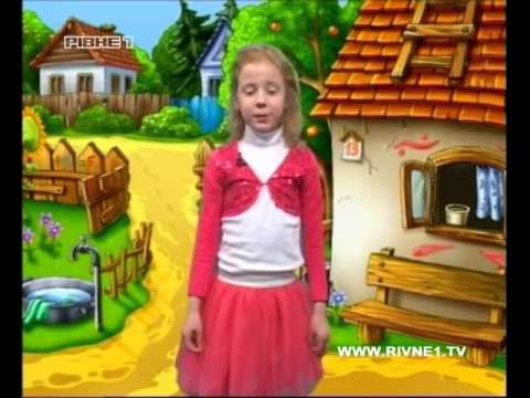 """Дитяча телестудія """"Рівне 1"""" [188-й випуск]"""