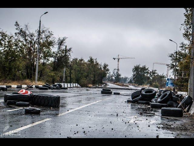 Донецк. Окраины. Путиловский мост. Октябрьский. 16.10.2020