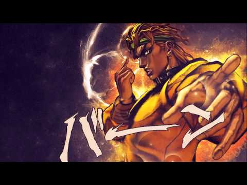 Lord Dio (Music Mix)
