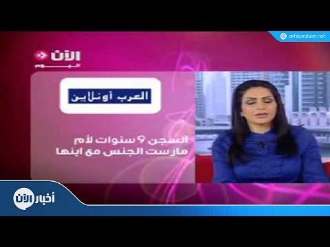 نيك ورع عربي Videos سكس مصري