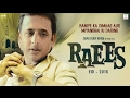Akhilesh Yadav movie । shivpal and Amar singh villain   akhilesh yadav raees   Raees Akhilesh