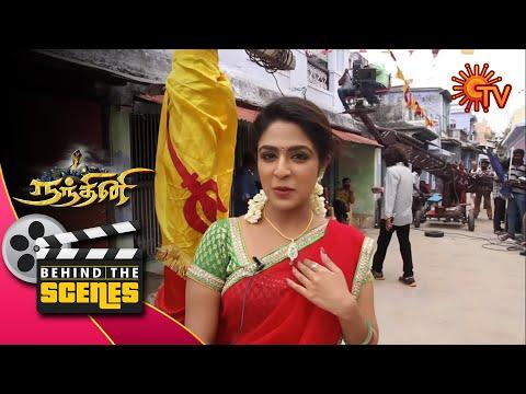 Nandhini - Behind the Scenes 1 | நந்தினி | Sun TV Serial | Super Hit Tamil Serial