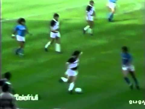 33 – Zico: Brazil v Scotland 1982 – 90 World Cup Minutes in 90 Days