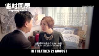 Nonton Temporary Family Official Trailer Film Subtitle Indonesia Streaming Movie Download