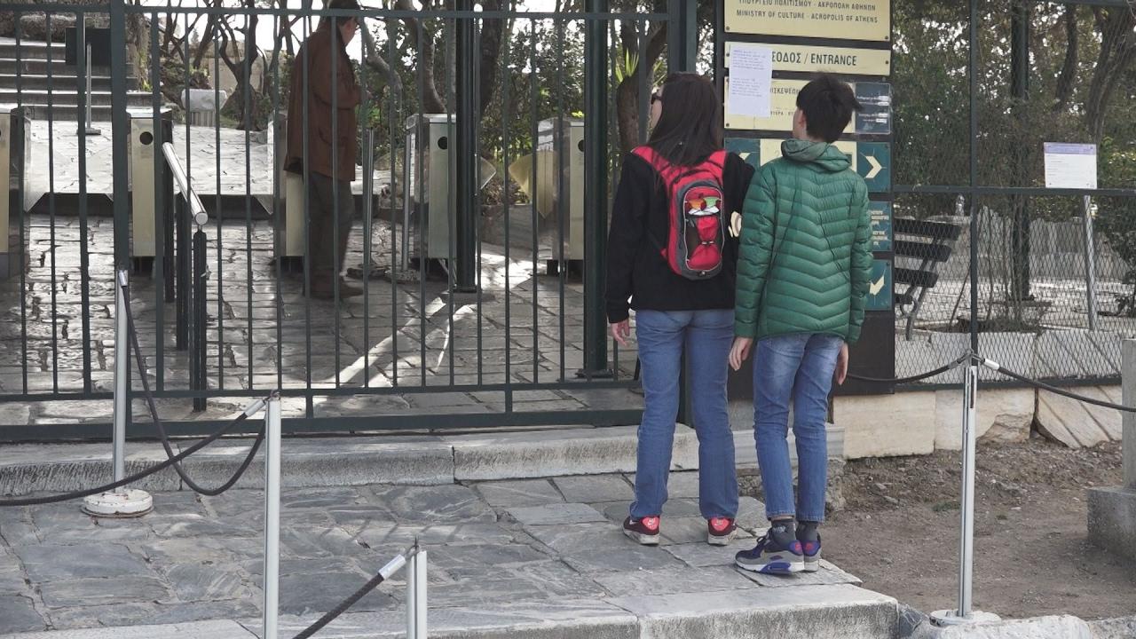 Κλειστά, λόγω απεργίας, μουσεία και αρχαιολογικοί χώροι