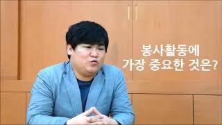 이랜드나눔릴레이-대구동아백화점 봉사단의 이야기
