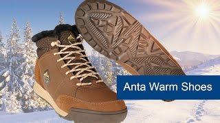 Anta Warm Shoes - фото