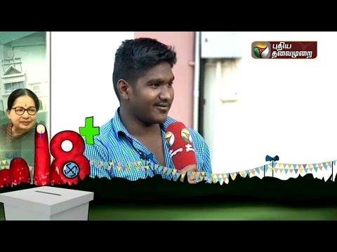 18-plus-Karuniya-University-What-do-students-want-to-ask-Jayalalithaa