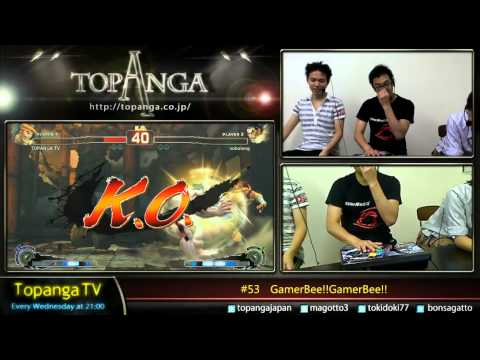 gamerbee - GamerBee is currently in Japan for Tougeki SBO 2012. While there, he stopped by the Topanga TV studios for some matches. Stream archive: http://ja.twitch.tv/...