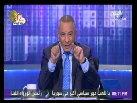 أحمد موسى ردا على انتقادات نشره للعبة فيديو على أنها عمليات روسيا ضد داعش: الآن عرفت الحبيب من العدو