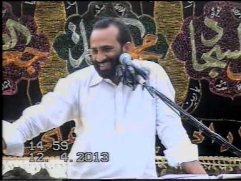 sherazi - ذاکر سید ذریت عمران شیرازی 12 اپریل 2013ء انجمنن حسینیہ بھڑتھانوالہ سیالکوٹ بمقام بھڑتھانوالہ ایئرپورٹ روڈ سیالکوٹ.
