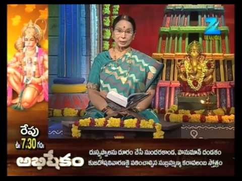 Gopuram - Episode 1266 - July 14  2014 14 July 2014 03 PM