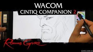 Обзор Wacom Cintiq Companion 2 для художников