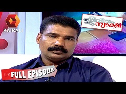 jeevitham Sakshi 31 10 2014 Full Episode 01 November 2014 12 AM
