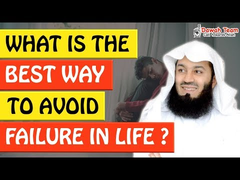 🚨WHAT IS THE BEST WAY TO AVOID FAILURE IN LIFE? 🤔 - Mufti Menk