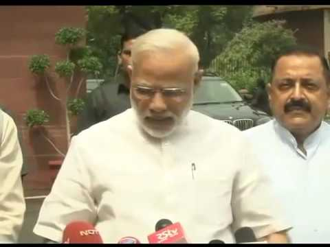 PM's statement to Media outside Parliament ahead of the Monsoon Session of 2016