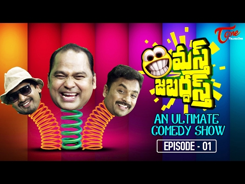 Masth Jabardasth | An Ultimate Comedy Show | Epi 1 | by SS Patnaik