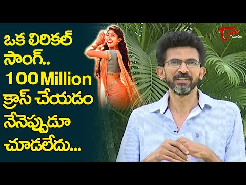 Sekhar Kammula Emotional words About Saranga dariya Crossed 100M | TeluguOne Cinema