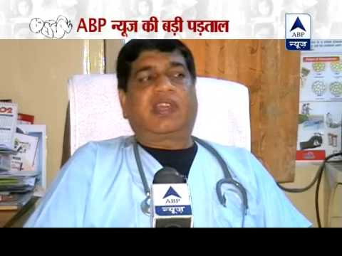 ABP News special: Sting operation catches doctors in Kanpur for sex determination