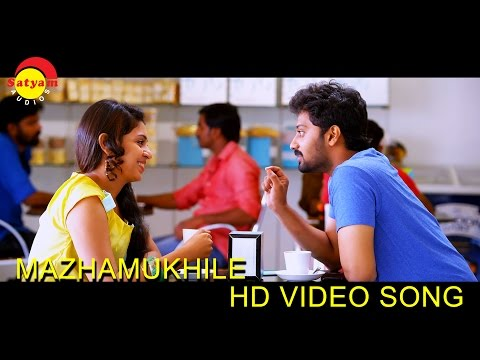 Saaradhi Movie Song -  Mazhamukhile | Sunny Wayne